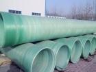 玻璃钢管道是添加有一定量辅助原料的粘合剂